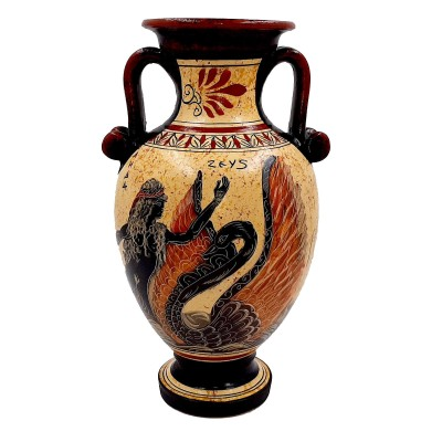 Αμφορέας Αρχαϊκής Περιόδου 26cm, Ζευς με Λήδα,Τρίτον