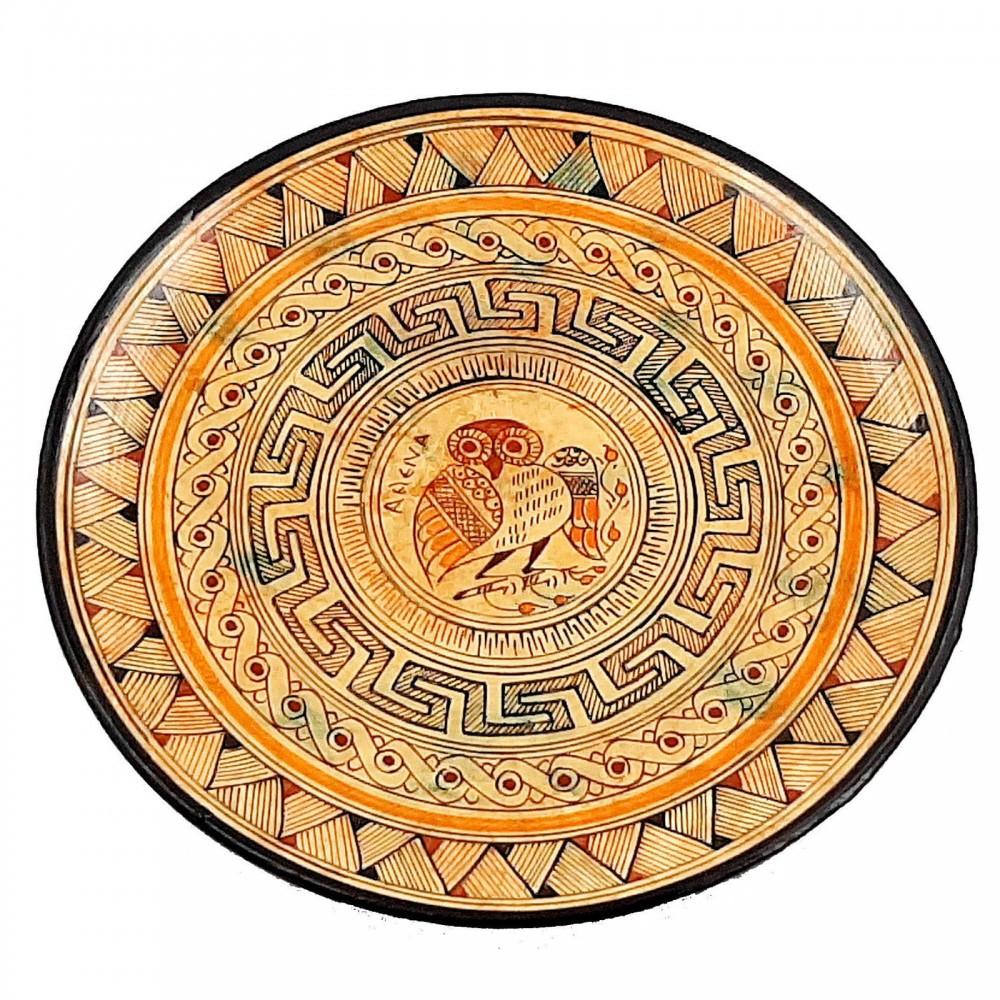 Γεωμετρική Πιάτο 20cm,Αρχαία Ελληνική Τέχνη
