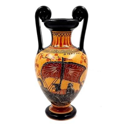 Αμφορέας Αρχαϊκής Περιόδου 24cm,Θεός Διόνυσος,Αχιλλέας και Πυθία