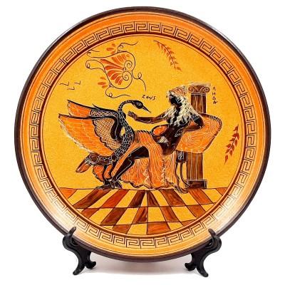 Πιάτο 28cm διάμετρος,Αρχαϊκή Εποχή , Δίας(κύκνος) με Λήδα
