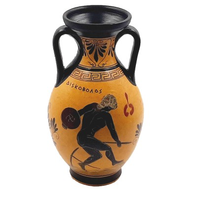Ancient Greek Pottery Vase 26cm,shows themes from Ancient Olympics