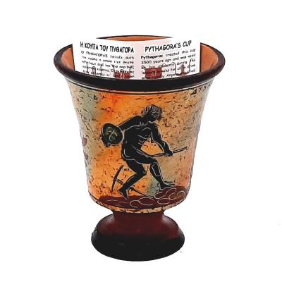 Δίκαιοι κούπα του Πυθαγόρα 11cm υαλωμένη ,Απεικονίζεται Δισκοβόλος